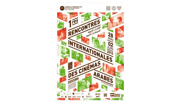 Rencontres cinemas arabes