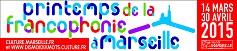 bandeau-francophonie2